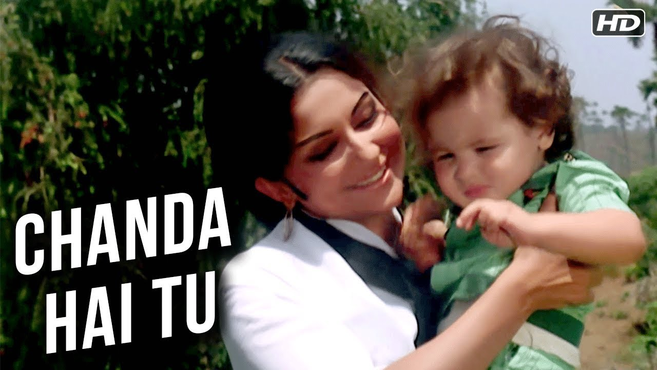 चंदा है तू Chanda Hai Tu lyrics in Hindi. Chanda Hai Tu Mera Suraj Hai Tu is a song from the Hindi movie Aradhana (1969) starring Rajesh Khanna and Sharmila Tagore. This song is sung by legendary singer Lata Mangeshkar. This song is also searched as Chanda Hai Tu song lyrics, Chanda Hai Tu Mera Suraj Hai Tu lyrics and Chanda Hai Tu Mera Suraj Hai Tu lyrics Lata Mangeshkar.