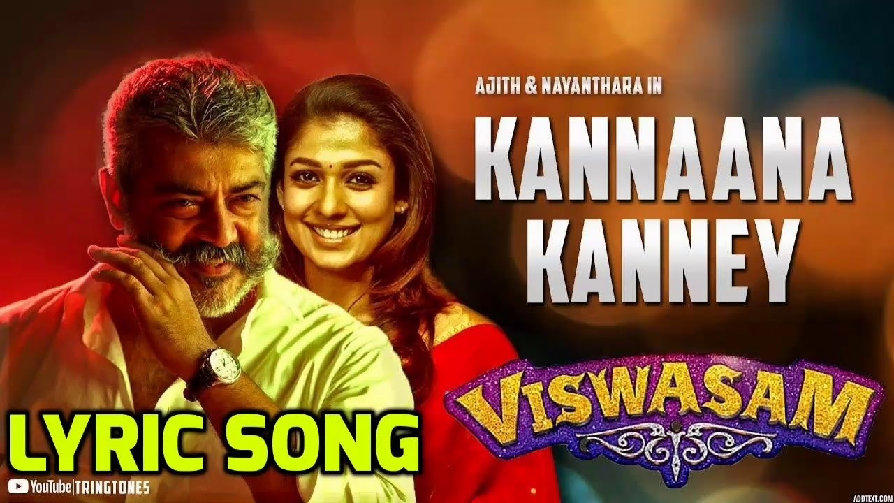 Kannaana Kanney lyrics in Tamil and Kannaana Kanney lyrics in English. Kannaana Kanney is a song from the Tamil movie Viswasam (2018) starring Ajith Kumar and Nayanthara. This song is sung by Sid Sriram and it's also searched as kannana kanne lyrics viswasam in Tamil, kannana kanne viswasam song lyrics and sid sriram kannaana kanney lyrics.