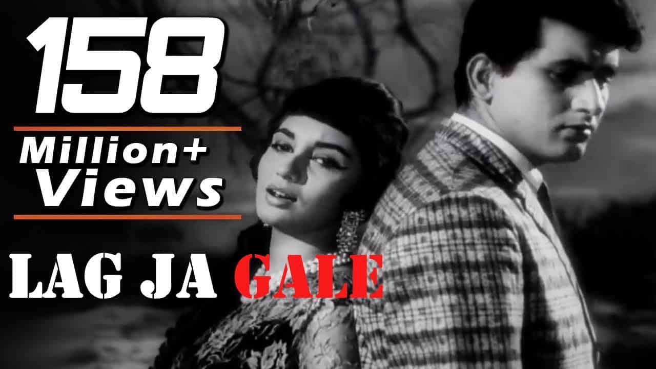 Lag Ja Gale Lyrics in Hindi and Lag Ja Gale Lyrics in English. Lag Ja Gale ki is a Hindi song from the Hindi movie Wo Kaun Thi (1964) starring Manoj Kumar and Sadhana. This song is sung by Lata Mangeshkar and music is given by Madan Mohan. This song is also searched as Lag Ja Gale song lyrics.