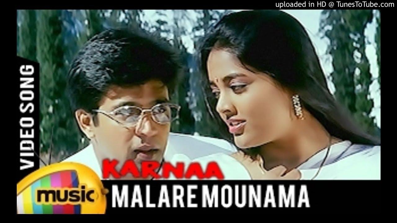 Malare Mounama Lyrics - S.P. Balasubrahmanyam, S. Janaki, Karnaa (1995)