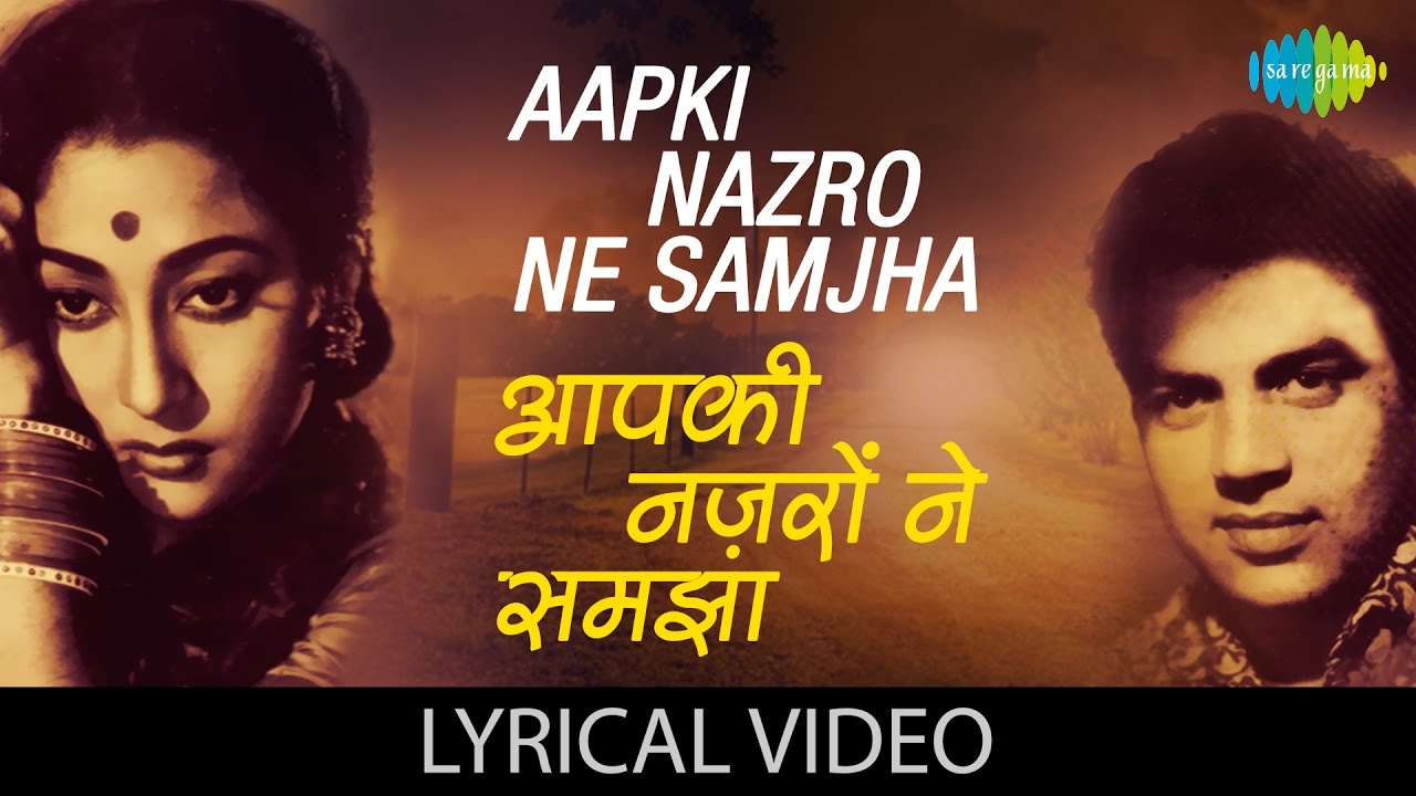 Aap Ki Nazron Ne Samjha Lyrics in Hindi and English - Lata Mangeshkar, Anpadh (1962)