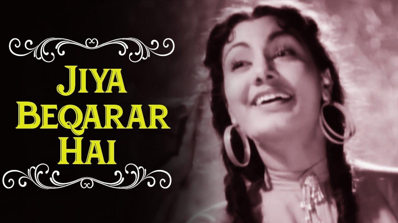 Jiya Bekarar Hai Lyrics in Hindi and English - Lata Mangeshkar, Barsaat (1949)