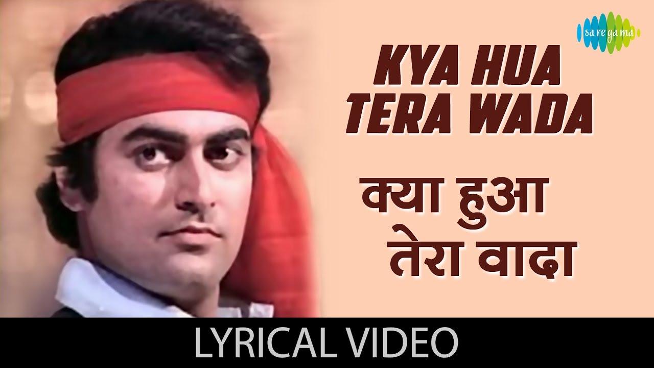 Kya Hua Tera Wada Lyrics in Hindi and English - Mohammed Rafi, Hum Kisise Kum Naheen (1977)