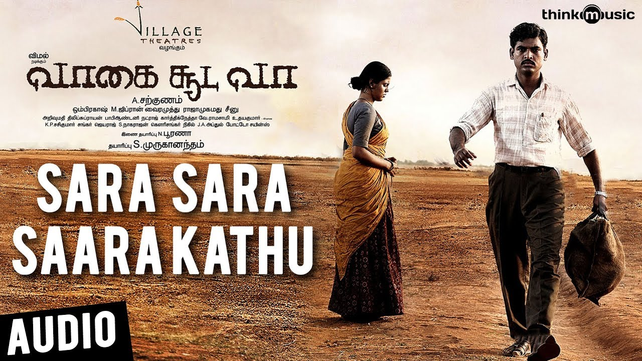 Sara Sara Saara Kathu Lyrics in Tamil and English - Chinmayi Sripada, Vaagai Sooda Vaa (2011)