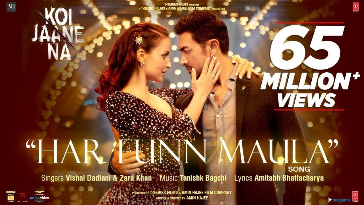 Har Funn Maula Lyrics in Hindi and English - Koi Jaane Na (2021), Vishal Dadlani, Zara Khan
