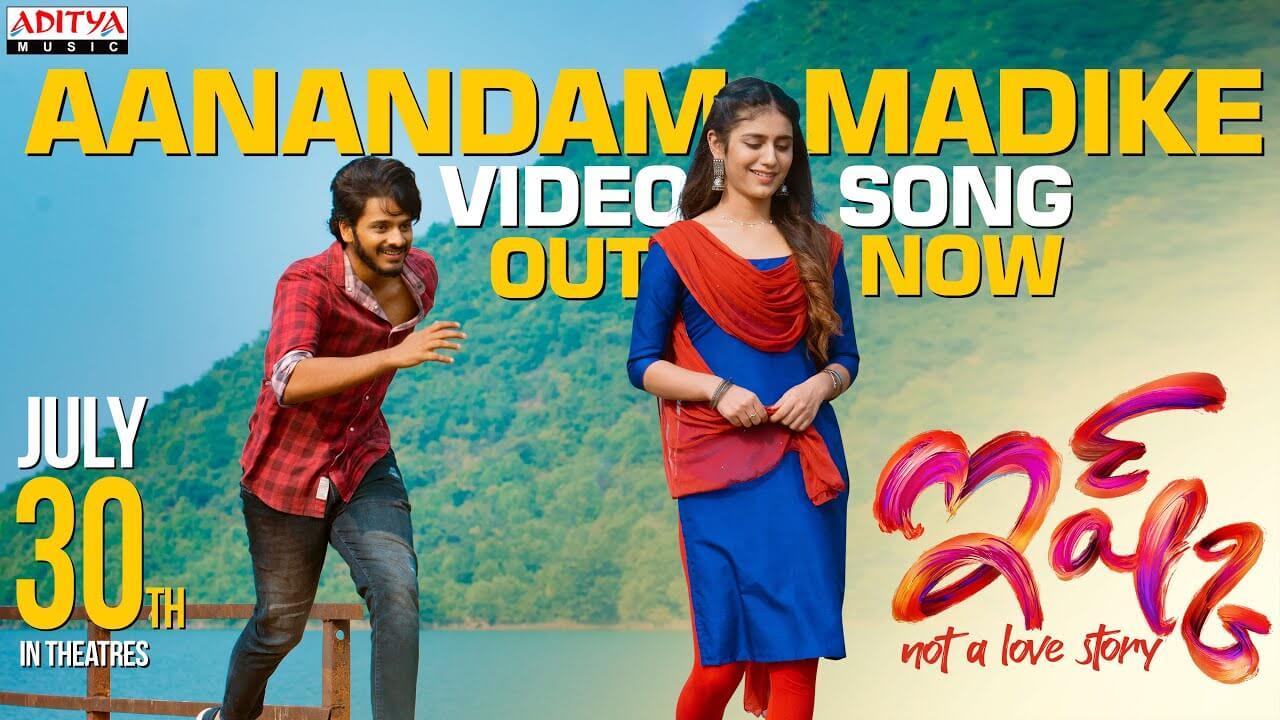 ఆనందం మదికే Aanandam Madike Lyrics in Telugu and English - Ishq (Not a Love Story) 2021, Sid Sriram
